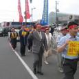 燃油高騰漁業経営危機突破漁業者緊急集会デモ