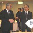 新年交礼会で石川市議と上原副市長